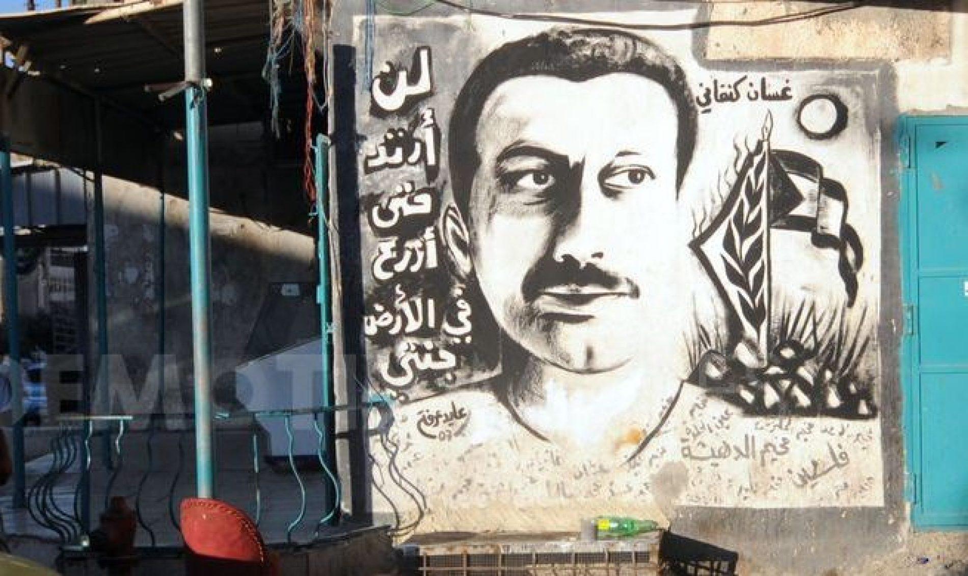 Ghassan Kanafani : l'intellectuel et la passion de la lutte