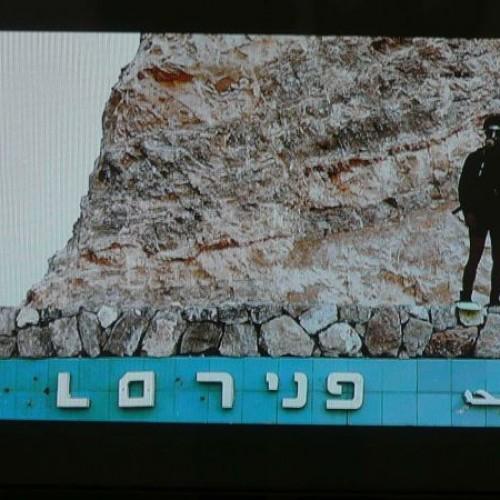 Khaled Jarrar, un militaire étonnant