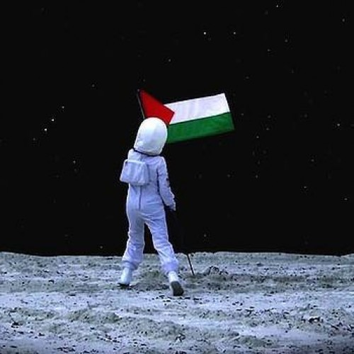 Dam, dabke on the moon ندبك عالقمر