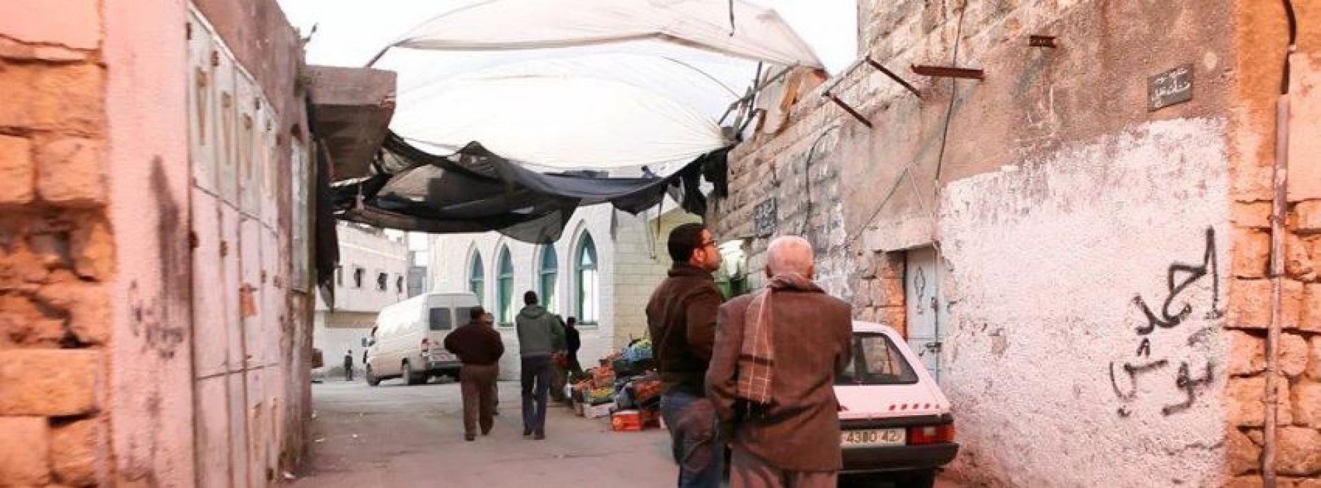 """Uncle Nashaat"" : une histoire palestinienne"