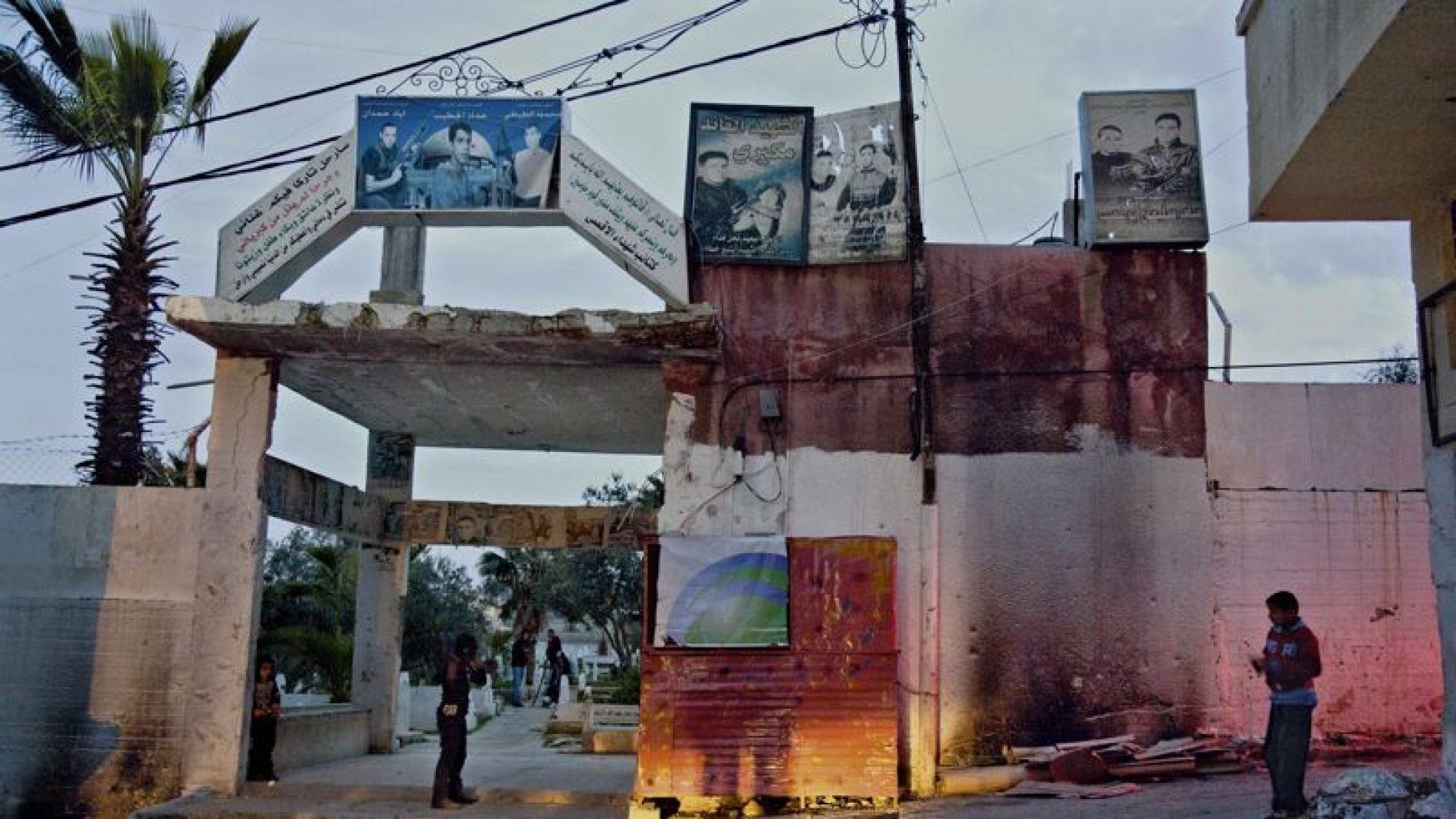 Ahlam Shibli présentera «Death» à Palestine en Campagne
