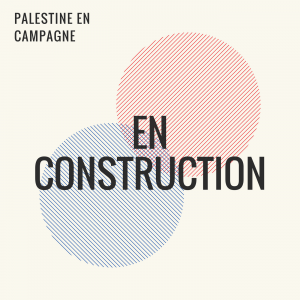 Programme en construction