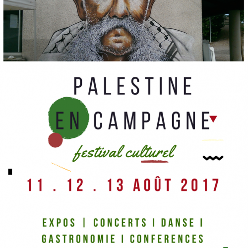 PALESTINE EN CAMPAGNE – Le programme 2019 est en cours de préparation