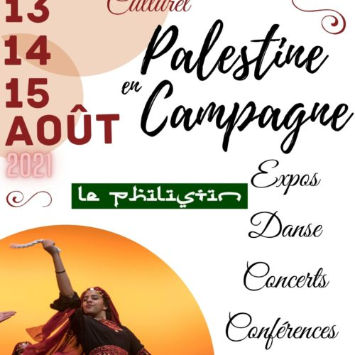 Palestine en Campagne 2021 : c'est parti!